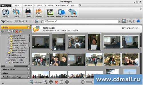 Скрин MAGIX Photo Manager