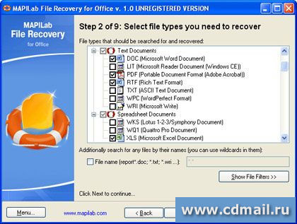 Скрин MAPILab File Recovery for Office