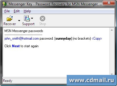 Скриншот Messenger Key