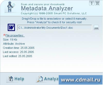 Скриншот Metadata Analyzer
