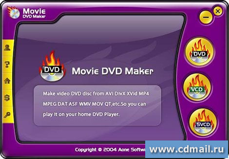 Скрин Movie DVD Maker
