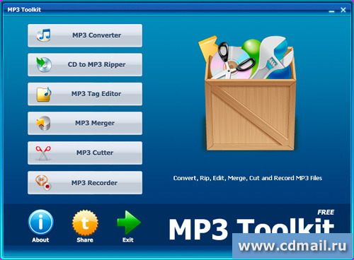 Скрин MP3 Toolkit