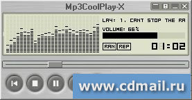 Скрин Mp3CoolPlay-X