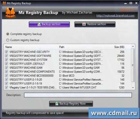 Скрин Mz Registry Backup