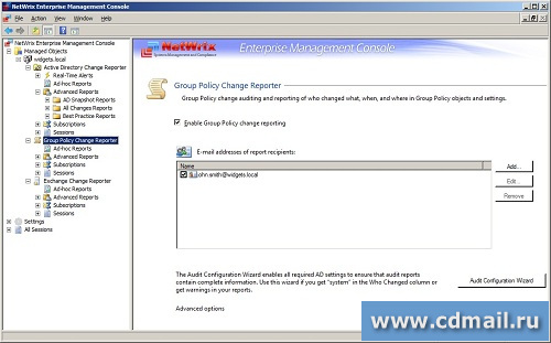 Скриншот NetWrix Group Policy Change Reporter