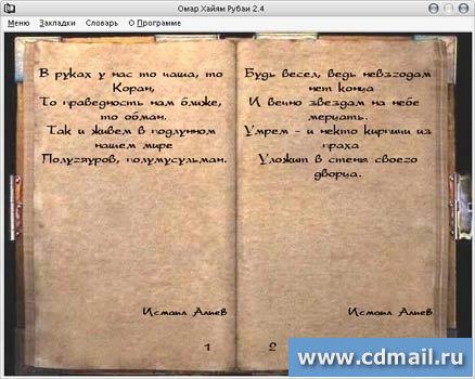 Решебник 11 Класс Немецкий Воронина Карелина 10-11 Класс