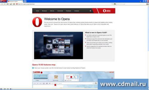 Как установить программу опера