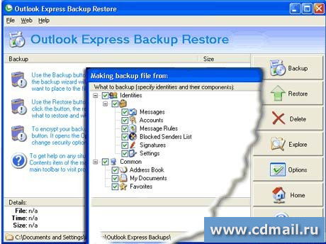 Скрин Outlook Express Backup Restore
