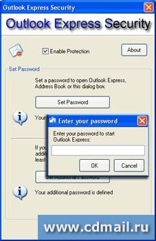 Скрин Outlook Express Security