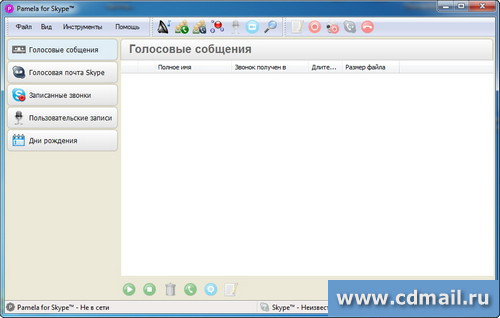 Скриншот Pamela for Skype Basic
