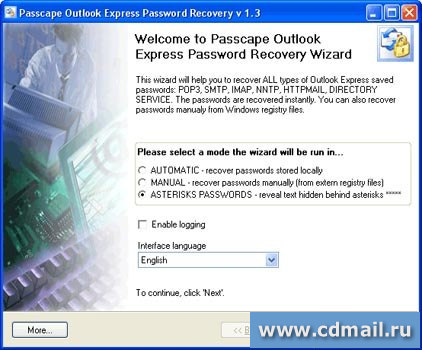 Скрин Passcape Outlook Express Password Recovery