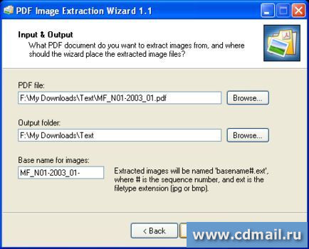 Скрин PDF Image Extraction Wizard