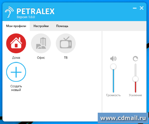 Скриншот Petralex For Windows