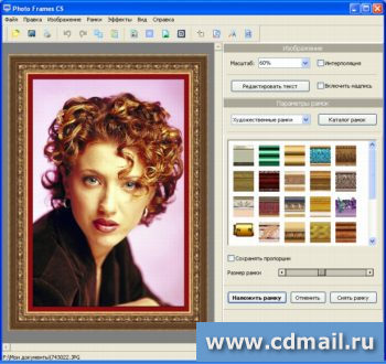 Скрин Photo Frames CS