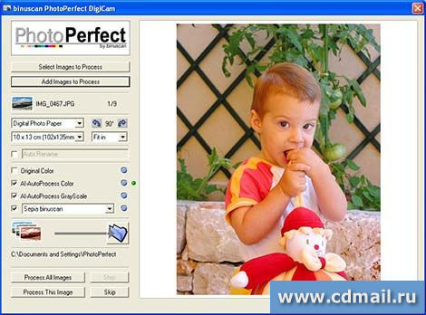 Скриншот PhotoPerfect DigiCam