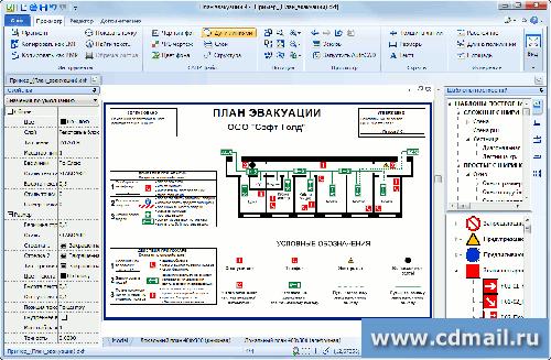 ГОСТ 12300275 Процессы производственные Общие