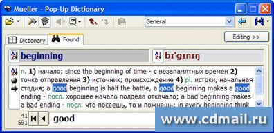 Скриншот Pop-Up Dictionary