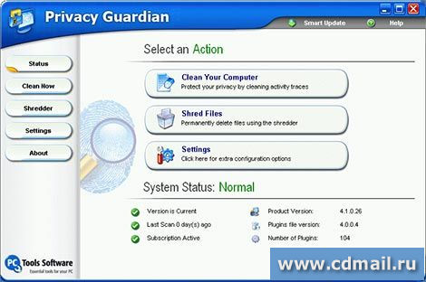 Скриншот Privacy Guardian