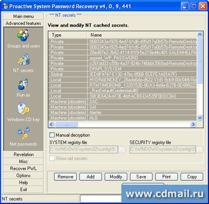 Скриншот Proactive System Password Recovery