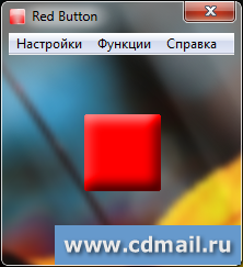 Скрин Red Button by Pothos