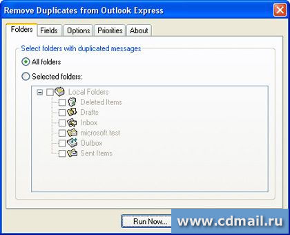 Скриншот Remove Duplicates from Outlook Express