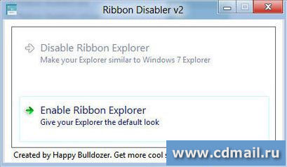 Скриншот Ribbon Disabler