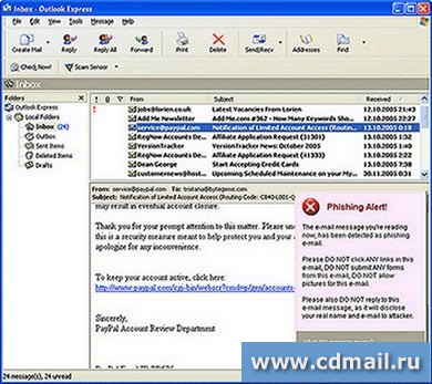 Скрин Scam Sensor for Outlook Express