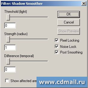 Скрин Shadow Smoother