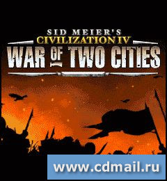 Скриншот Sid Meier's Civilization IV: War of Two Cities