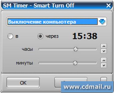 Скачать Торрент Sm Timer - фото 9