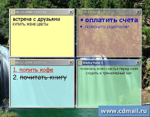 Скрин Sticky Notes Manager