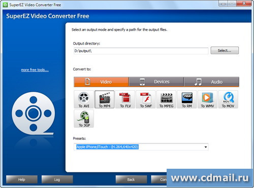 Скриншот SuperEZ Video Converter Free