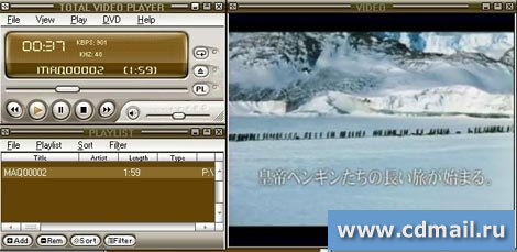 Скриншот Total Video Player