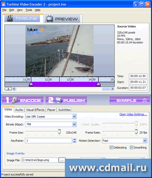 Скрин Turbine Video Encoder
