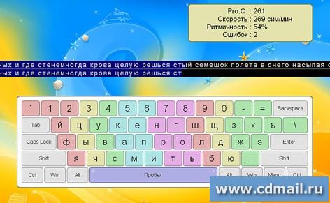 Программа verseq для быстрой печати на клавиатуре скачать бесплатно