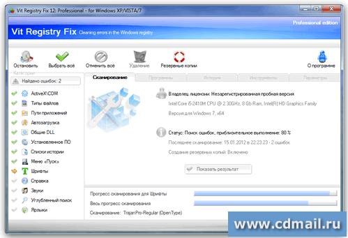 Скриншот Vit Registry Fix Professional