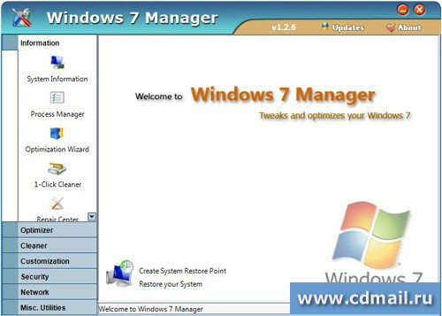 Скриншот Windows 7 Manager