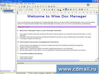 Скрин Wise Doc Manager