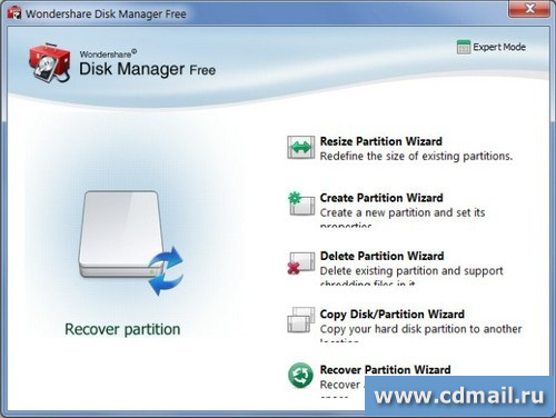 Скрин Wondershare Disk Manager Free