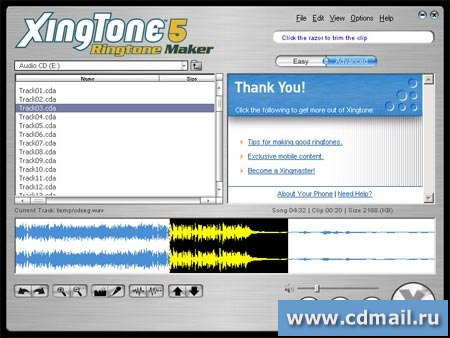 Скриншот Xingtone Ringtone Maker