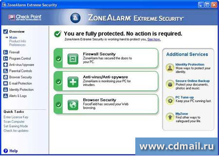Скриншот ZoneAlarm Extreme Security