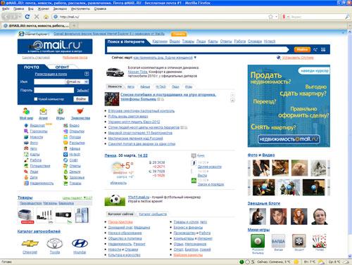 знакомства mail ru архив 2008