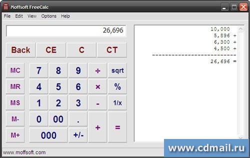 скачать калькулятор для windows xp бесплатно - фото 4