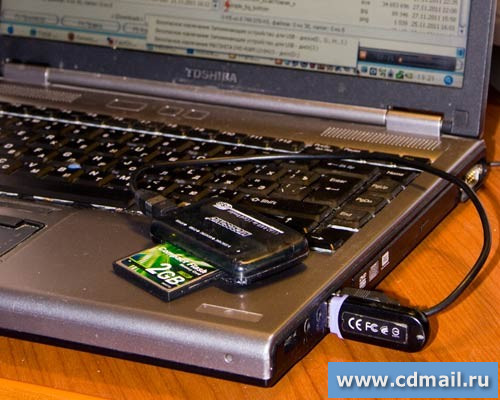 Зачем нужно безопасное отключение USB-устройств?
