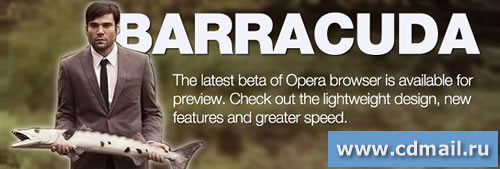 Opera 11.10 Barracuda