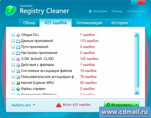 ������ ������ ���������� �������, ��������� Carambis Registry Cleaner