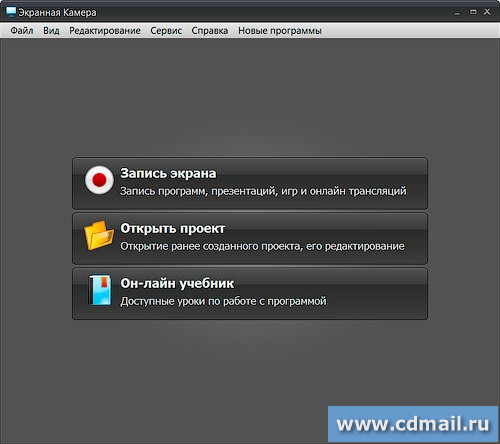 программа захвата изображения с экрана: