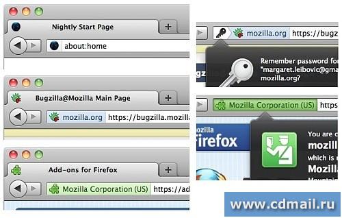 Изменения адресной строки Firefox 6