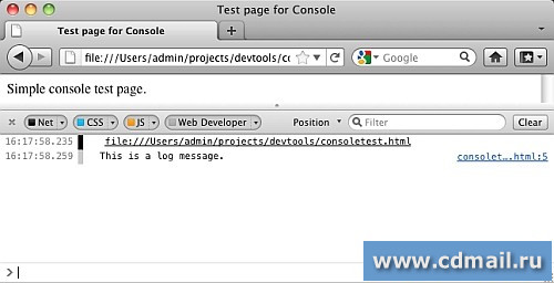 Консоль Firefox 6