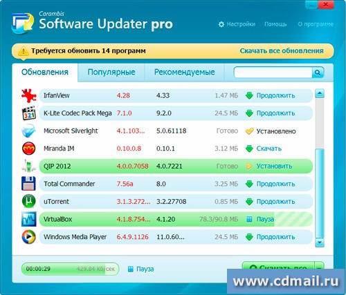 Интерфейс Carambis Software Updater Pro